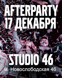afterparty.png